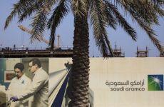 Aramco to trade on Saudi Exchange on December 11, reports Saudi media