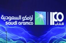 Abu Dhabi said to be mulling $1.5bn stake in Saudi Aramco IPO