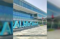 Dubai's Al Jalila Children's hospital launches genetic testing centre