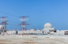 UAE's Barakah nuclear power plant receives operating licence