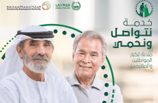 Dubai Police launch rapid-response service for elderly residents in the emirate