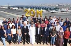 emirates skywards