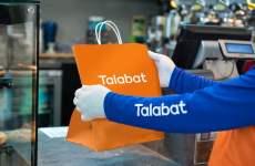 Talabat rider