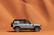 Land Rover Defender UAE