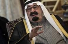 Glad To Be Rid Of Maliki, Saudi Arabia Congratulates New Iraq PM