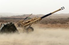 Saudi forces intercept missile fired by Yemen's Houthis