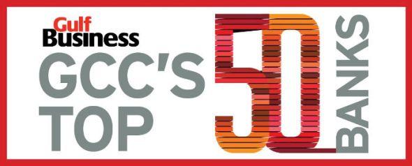 50 banks Web banner 2
