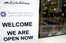 UK Government Promotes London As Islamic Finance Hub