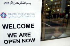 UK Government Promotes London As Islamic Finance Hub