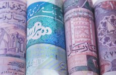Middle East Investment Banking Fees Up 20% In 2013