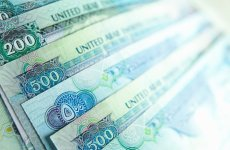 UAE Approves 2013 Federal Budget, No Deficit