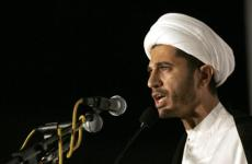 Bahrain Extends Detention Of Opposition Leader
