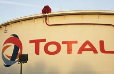 Abu Dhabi, France Join For Total's Gas Network