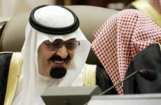 Saudi King Swears In Shura Council's First Women Members