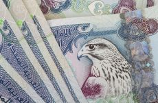 Gulf Bond Issuance Seen At $37bn In 2013 – Stanchart