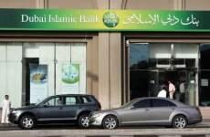 Dubai Islamic Bank Posts 33.5% Profit Increase