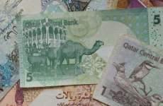 Qatar Treasury-Bill Yields Lowest Since October 2012