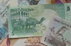 Qatar Central Bank To Issue QAR4bn Of Debt
