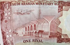 New Saudi central bank head to focus on monetary stability