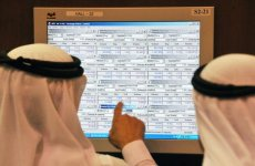 Dubai's DMCC To Boost Islamic Commodity Trade With Tie-Ups