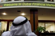 Dubai Financial Market Q2 Profit Soars On Higher Trading