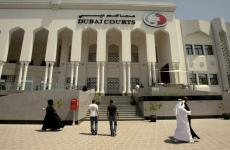 Dubai Courts to issue fines for minor offences