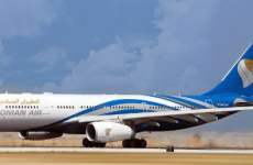 Oman Air Flight Diverted Due To Bomb Hoax