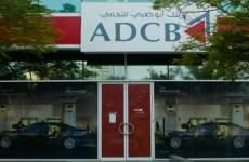 ADCB's Q3 Profit dips 3%, Misses Forecast