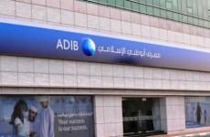UAE bank ADIB eyes capital-boosting measures to back growth