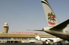 Abu Dhabi Airport Closes Temporarily Due To Severe Fog