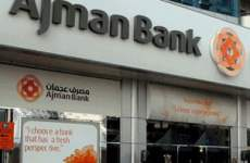 Ajman Bank's Acting CEO Resigns