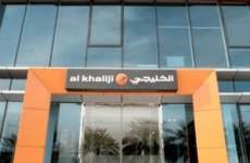 Qatar's Al Khaliji Lifts Foreign Ownership Cap To 49%, No Bonds In 2014
