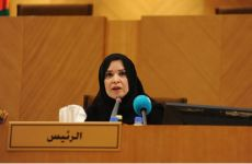 Abu Dhabi Executive Council Appoints First Female Member
