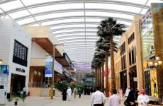 Kuwait's Mabanee Says To Spend $910m On Mall Extension