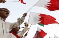 Bahrain Eyes 10 Year Bond