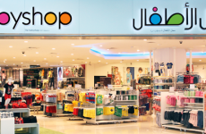 Babyshop To Open 15 New UAE Outlets By 2016