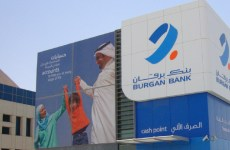Kuwait's Burgan Bank Plans KD21.6m Rights Issue