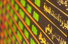 Dubai Bourse Changes Trading Session Structure Ahead Of MSCI Upgrade