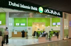 Dubai Islamic Bank Q2 profit up almost 14%