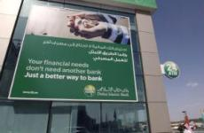 DIB Announces 12.5% Dividend