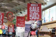 Revealed: Extravagant Offers At Dubai Shopping Festival 2015