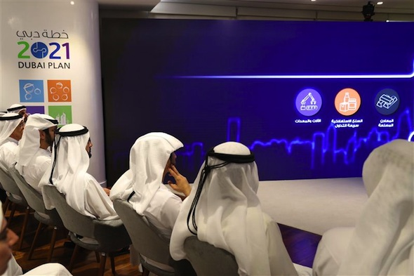 Dubai industrial strategy 1