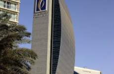 Emirates NBD Approves 20% Dividend