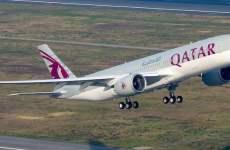 Qatar Air Receives Second Airbus A350