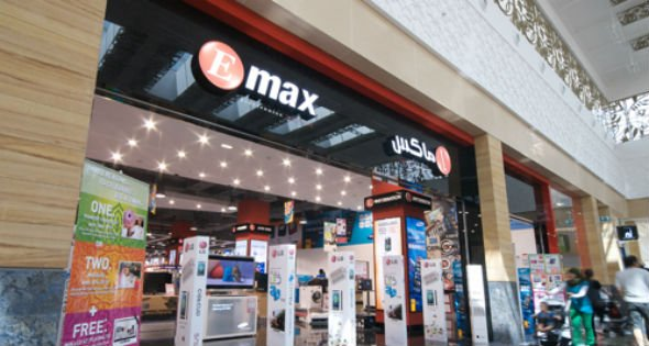 Emax store