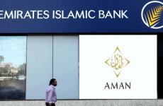 Emirates NBD's Islamic arm cuts over 100 jobs