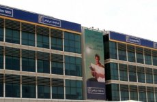 Emirates NBD Q3 Net Profit Doubles, Beats Forecasts