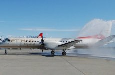 Etihad Regional Adds Five European Destinations