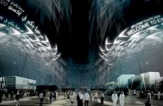 Dubai Expo 2020 Team Provides Second Update To BIE