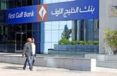 UAE's First Gulf Hires Banks For $800m Loan